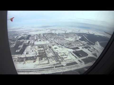 Набережные Челны NBC Airport