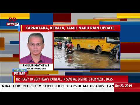 IMD  More rainfall across coastal districts of Tamil Nadu