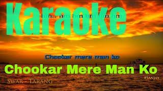 Chookar Mere Man Ko | Karaoke Track by Sanjay