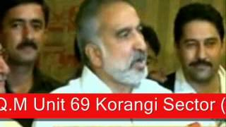 Zulfiqar mirza Accused Governer Sindh for  ???