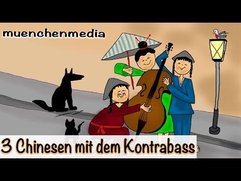 🎵 3 Chinesen mit dem Kontrabass - Kinderlieder zum Mitsingen | Kinderlieder deutsch - muenchenmedia