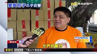 熱情! 韓國瑜參與三重造勢合體 攤販凌晨備戰
