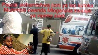 Pascal wa BSS aanza kufanyiwa vipimo, matumaini mapya yapatikana!