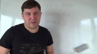 Математика 4 класс. 7 октября. Деление и умножение на 10 100 1000