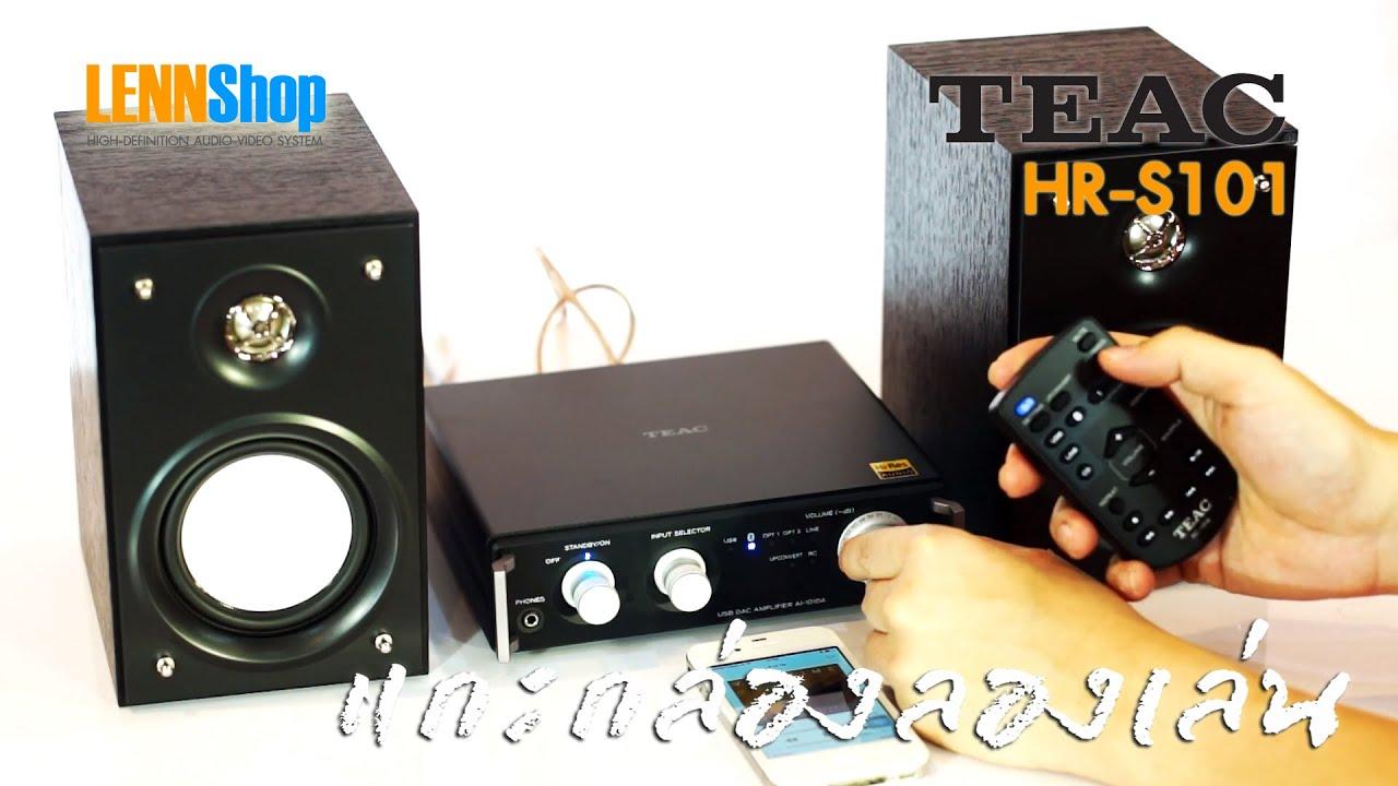 Hi-Fi TEAC HR-S101 Black
