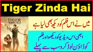 Tiger Zinda Hai || Best New  FilePursuit Android  App 2017