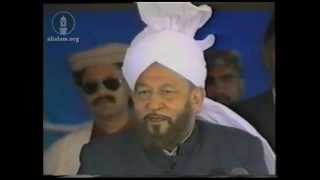 Jalsa Salana Qadian 1991 - Opening Session and Address by Hazrat Mirza Tahir Ahmad (rh)