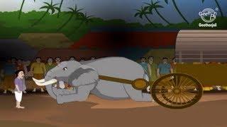 Jataka Tales - Elephant Stories - The Winner Jumbo