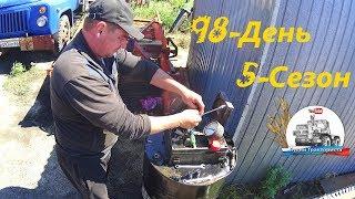 Жирный День: ремонт форсунок ЯМЗ, запускаю Акрос-530, шиномонтаж....приколы.(98-День 5-Сезон)