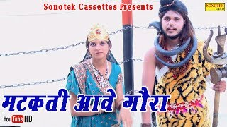 free mp3 songs download - Daak kawad aawe haryanvi bhole songs bhole