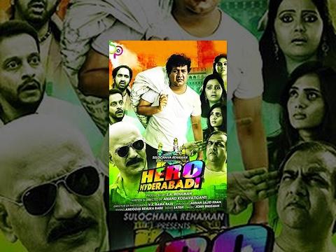 Hero Hyderabadi Full Movie - Latest Hyderabadi Movie - Adnan Sajid Khan, Preeti Nigam, Chitram Basha