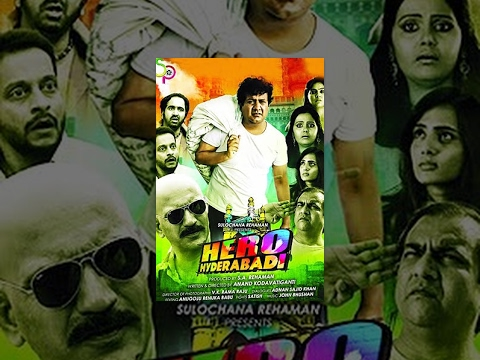 Hero Hyderabadi Full Movie - Latest...