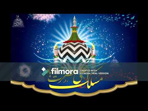 Jab Mushahid Hua Amne Samne || Manqabat || feat. Irfan Raza Hashmati
