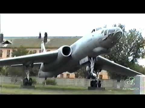 Ахтубинск - возвращение к истокам. 2003 г.