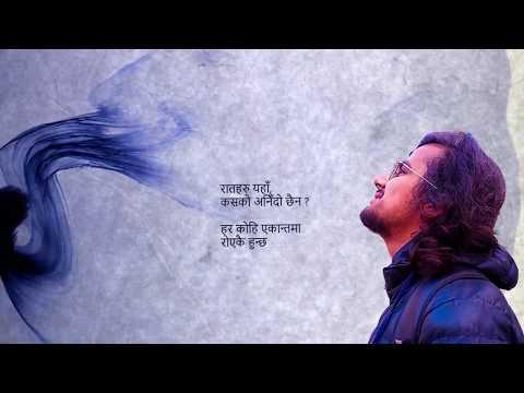 The Unloved  : Timi Khusi Tah Chhau Ni ? | Ujjwal Saagar | Official Song