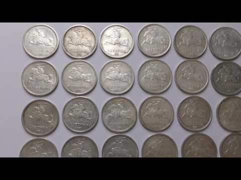 5 litai 1936 год коллекция монет