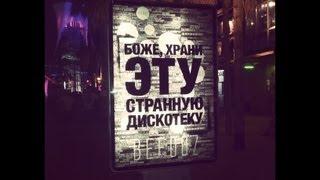 Kazantip 2013 Z21(All Dance floors)3hr+