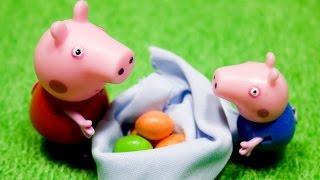 Свинка Пеппа мультик. ЯЙЦА ДИНОЗАВРА. Мультфильм и истории игрушек. Пепа Свинка. Peppa Pig.