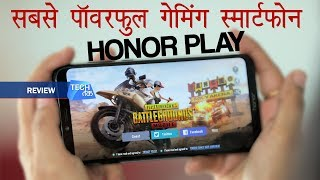 HONOR PLAY Smartphone: REVIEW | Tech Tak