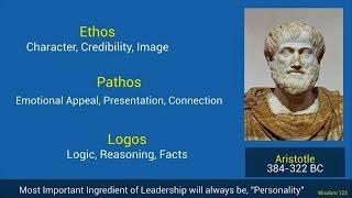 Ethos, Pathos & Logos for Pakistan (Urdu)