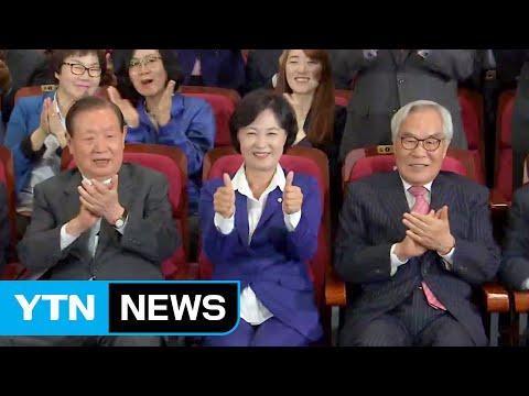 이 시각 민주당 표정 / YTN