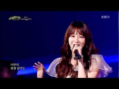 [130331] Davichi (다비치) - I Will Survive @ KBS Open Concert