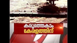 Kerala floods: Water level falls, but rain continues in Wayanad | N...