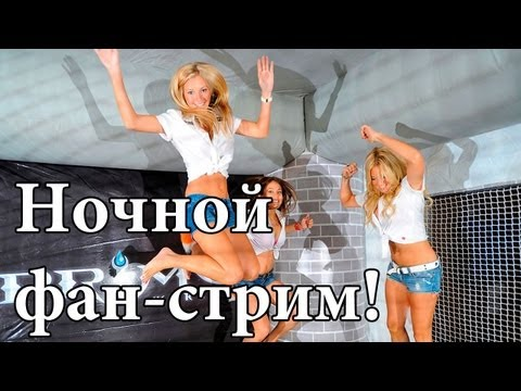 видео: prime world - Ночной фан-стрим. via mmorpg.su