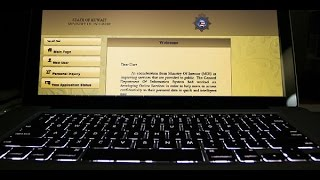 Check Personal Details with Kuwait Civil ID