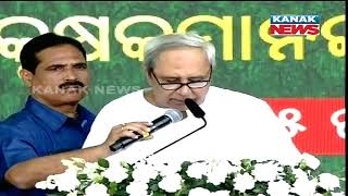 "CM Naveen Patnaik Speech At ""KALIA"" Yojana Samavesh In Puri"
