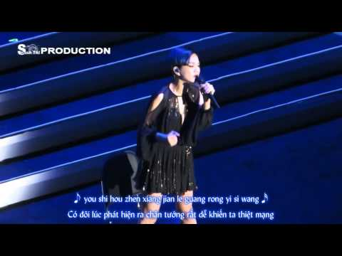[Vietsub+pinyin]真的我- Ella (S.H.E 2gether 4ever encore)