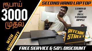 Buy Branded Laptop's only 3000 Rs | Ritchie Street Chennai | Electronic Market | Video Shop