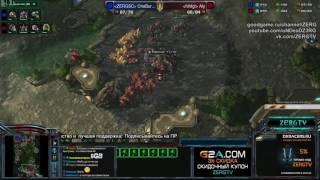 Турнир зрителей ФИНАЛ - Aly vs Cheburashka - StarCraft 2 с ZERGTV(http://goodgame.ru/channel/ZERG - Мои СТРИМЫ каждый день http://G2A.com/r/ZERGTV - Дешёвые игры http://vk.com/ZERGTV - официальная группа ВК..., 2016-09-25T05:04:11.000Z)