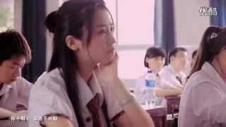 Repeat youtube video 校园清新纯爱拉拉MV《爱我也请爱我朋友》(微电影版)