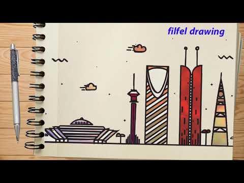 رسم عن اليوم الوطني رسم معالم السعوديه رسم برج المملكه رسم المملكه العربيه السعوديه Youtube