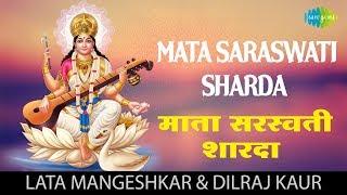Mata Saraswati Sharda   माता सरस्वती शारदा   माता भजन   Lata   Dilraj Kaur   Alaap   Mata Bhajan