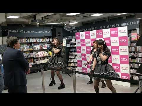 Performance at HMV Record Store in Shibuya