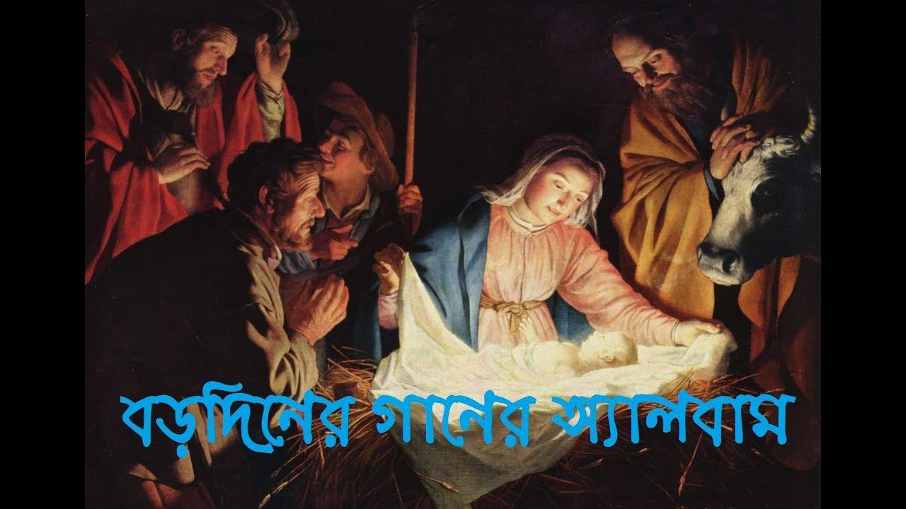 Bengali Christmas Songs Album | Rony Biswas | Bangladesh