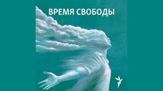 Рокеры, комсомол и КГБ   Информационный дайджест «Время Свободы»