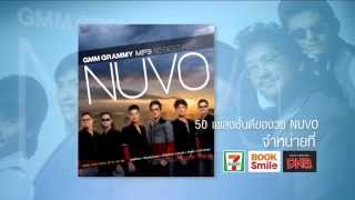 Spot MP3 NUVO 50 Best Hits