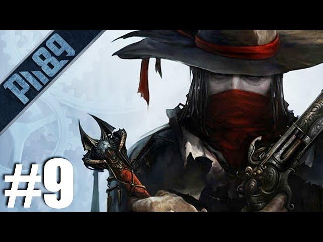 BÁZISVÉDELEM | The Incredible Adventures of Van Helsing Final Cut #9