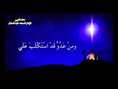 دعاء الحزين للامام السجاد ع بصوت حزين Youtube