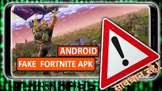 Fortnite pour Android: Ne PAS DOWNLOAD Ces APPS FAKE Malware-Filled