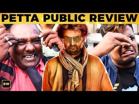 Petta Public Review | Rajinikanth | Vijay Sethupathi | Anirudh | DC