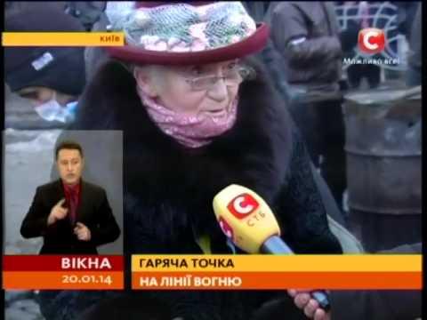 В Киеве митингующие строят катапульту - Вікна-новини - 20.01.2014