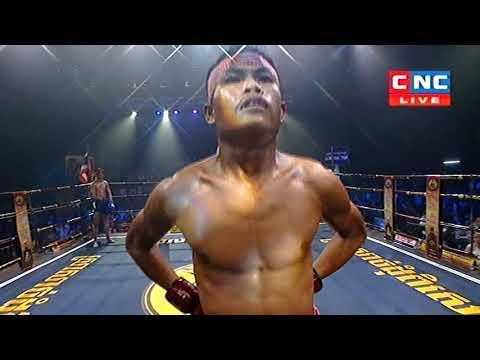 Kun Khmer, លន បញ្ញា Vs ថៃ, Lorn Panha Vs Mongkonngin (Thai), CNC boxing 18 Nov 2018 | Fights Zone
