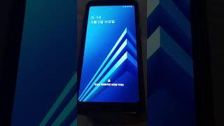 갤럭시A8(2018)LGU+부팅 촬영기기:갤럭시노트8 …