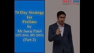 Gambar cover CSE Prelims startegy by UPSC Topper Mr. Suraj Patel(IRS 2015, IPS 2016)  Part 2