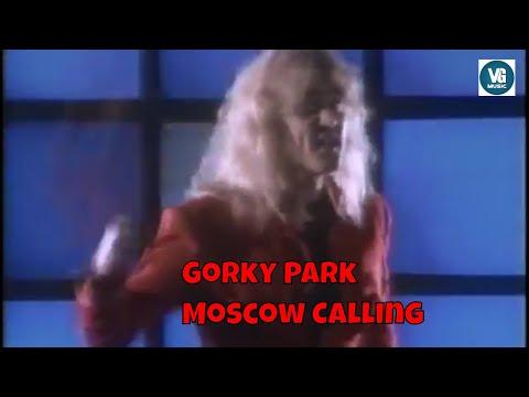 Скачать песню из физрука moscow calling бесплатно на звонок