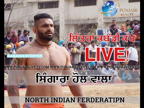 Littran (Nakodar) North India Federation Kabaddi Cup 21-feb-2017 live by punjabilivetv.com